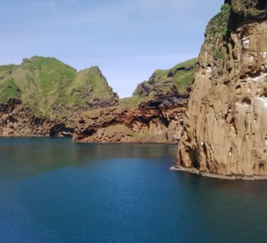 Westman Islands Cliffs